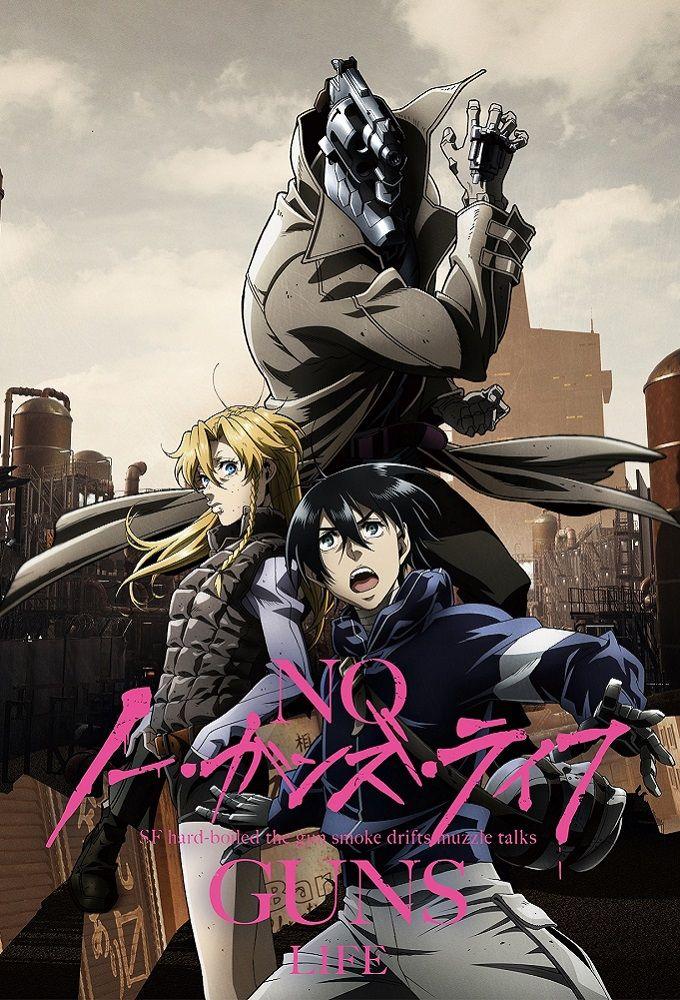 No Guns Life Imdb (Dengan gambar) Manga