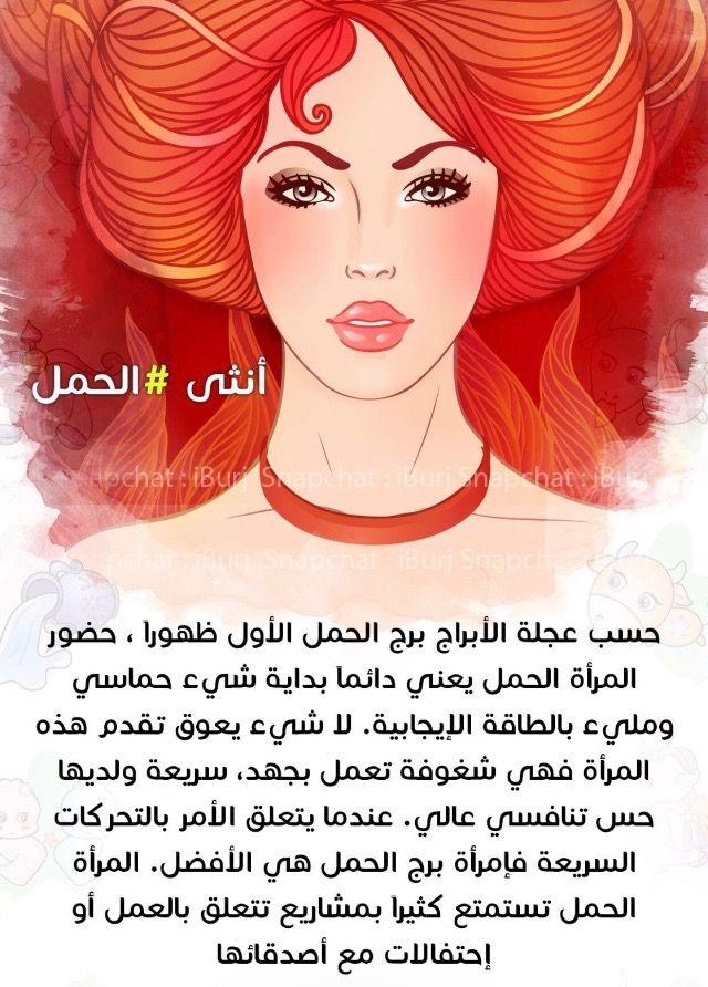 Desertrose معلومات عن الأبراج Quran Quotes Love Beautiful Disney Quotes Disney Quotes