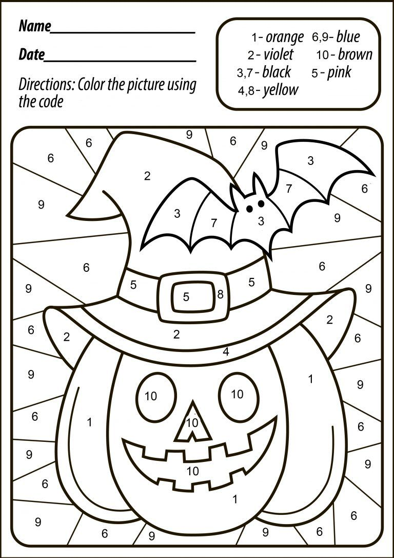 Halloween Pumpkin Color Halloween Worksheets Halloween Kindergarten Halloween Coloring Pages