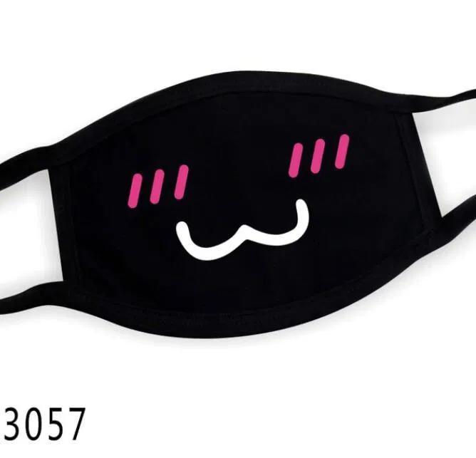 Kawaii K Pop Black Anime Mouth Mask 4 Pcs Worldwide Kuru Store Fashion Face Mask Mask Mouth Mask