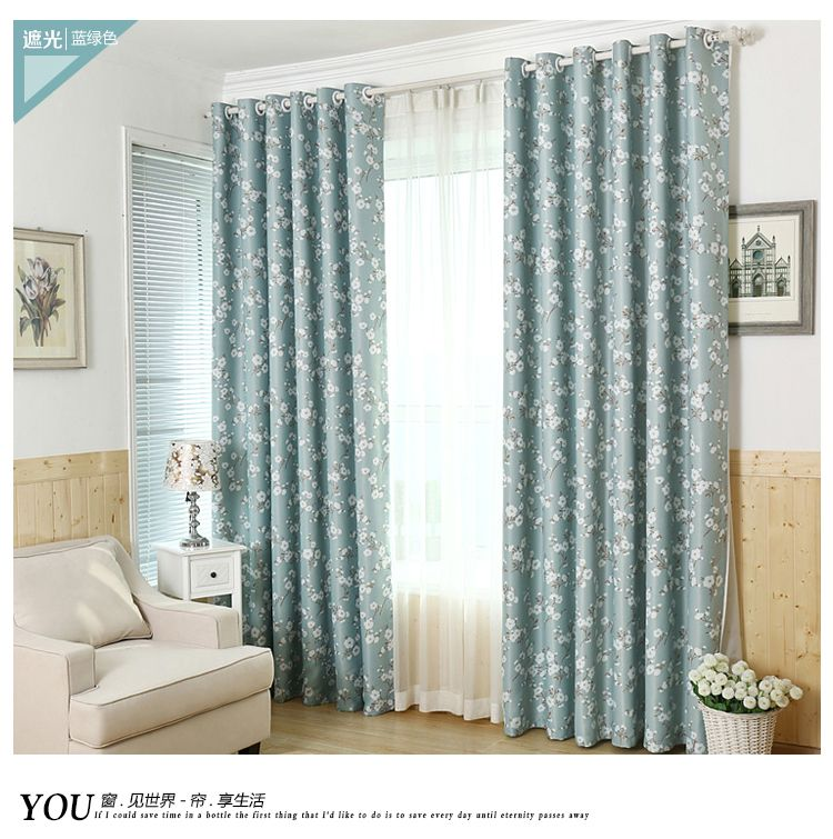 Special offer a clearance shading curtain finished wire netting ...