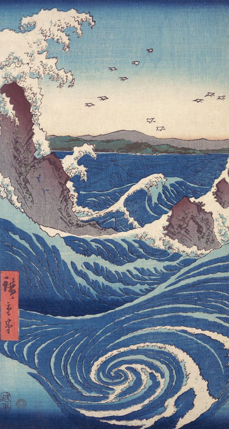 Aesthetic Japanese Art Wallpaper Iphone