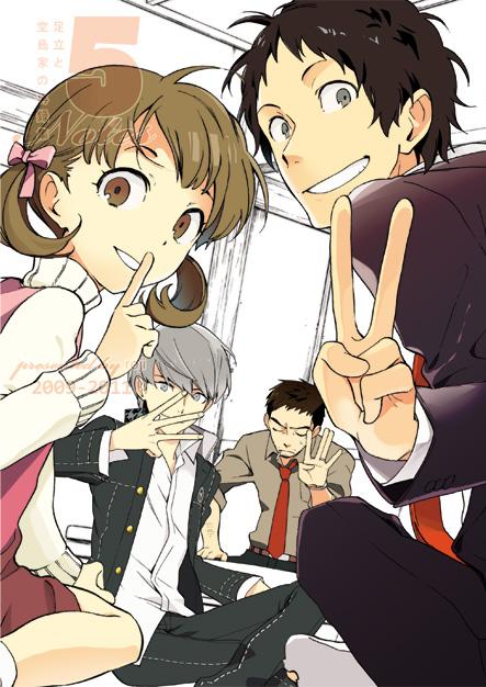 26 Best Persona 4 Images Persona 4 Persona Shin Megami Tensei Persona