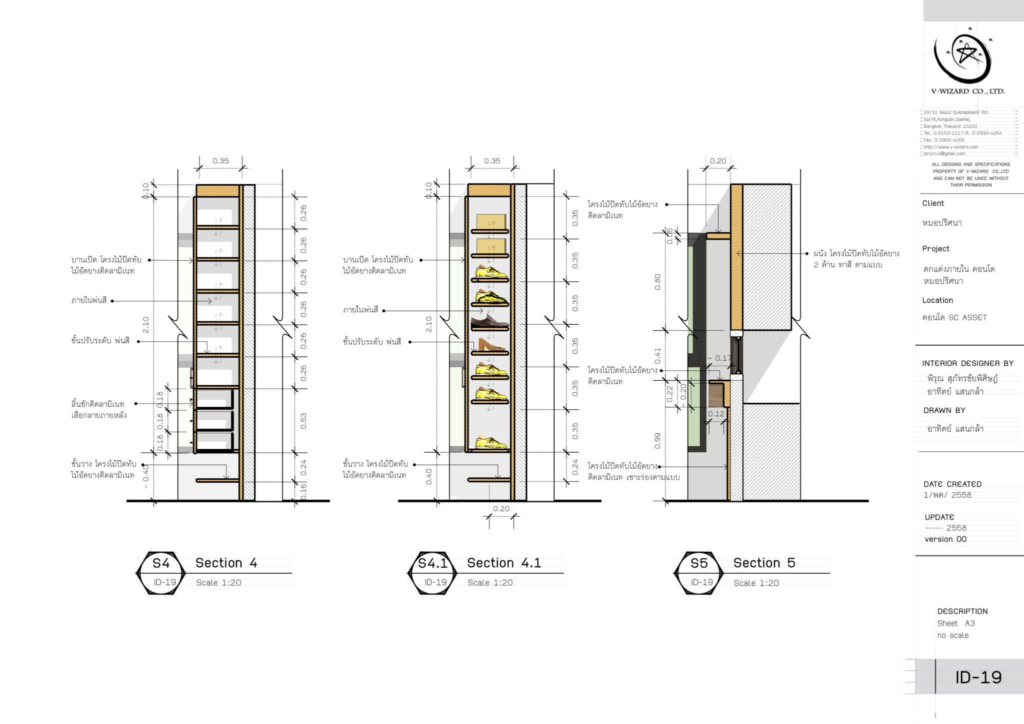 section created with skalp for sketchup tut pinterest create