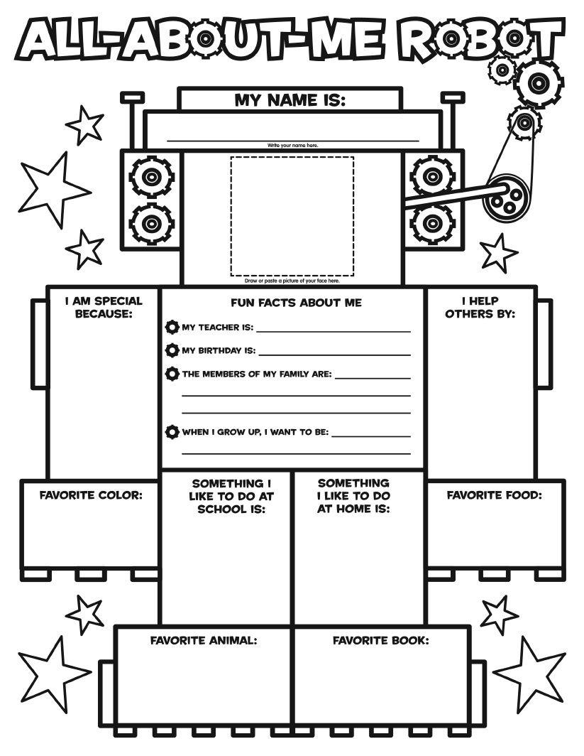 All About Me All About Me Printable All About Me Worksheet I Robot