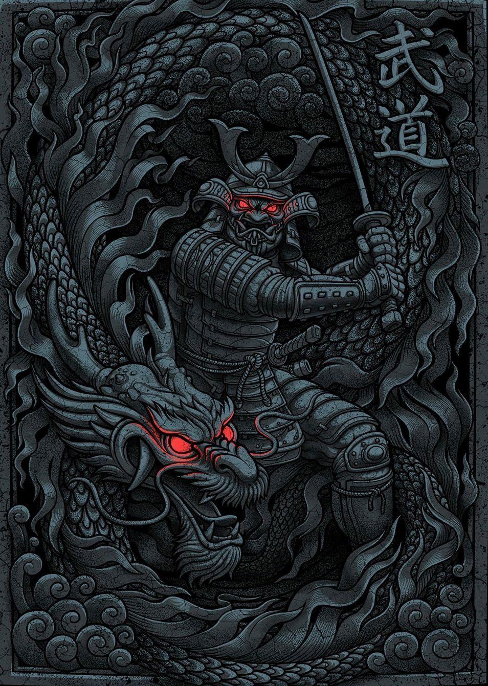 Pin De Fred Rosa Em Anubis Pinterest Samurai Samurai Art E