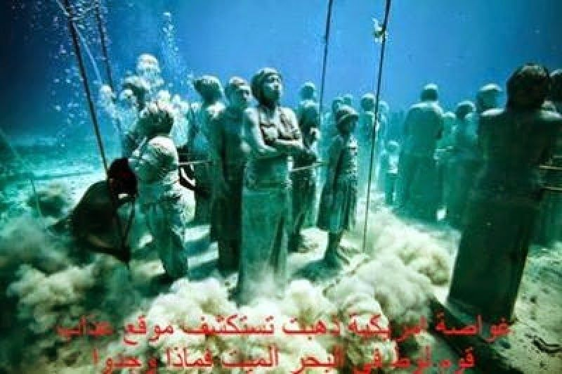 Forum Des Spots Underwater Sculpture Underwater Museum Cancun Sculpture Park