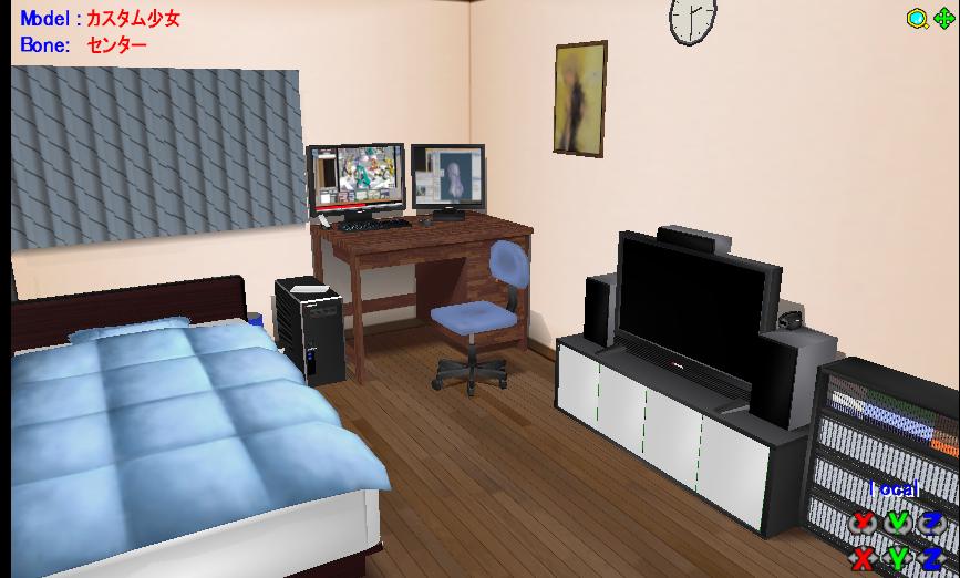 Apartment Decorating Simulator