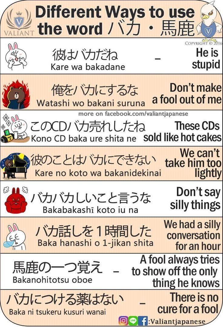 Valiant Japanese … Japanese language learning, Japanese