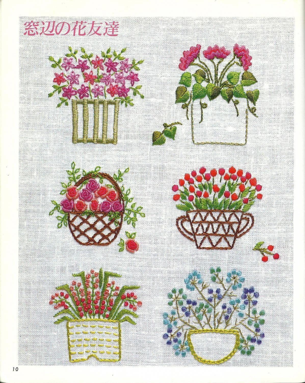 23 10+ Exhilarating Beautiful Japanese Embroidery Ideas   Hand ...