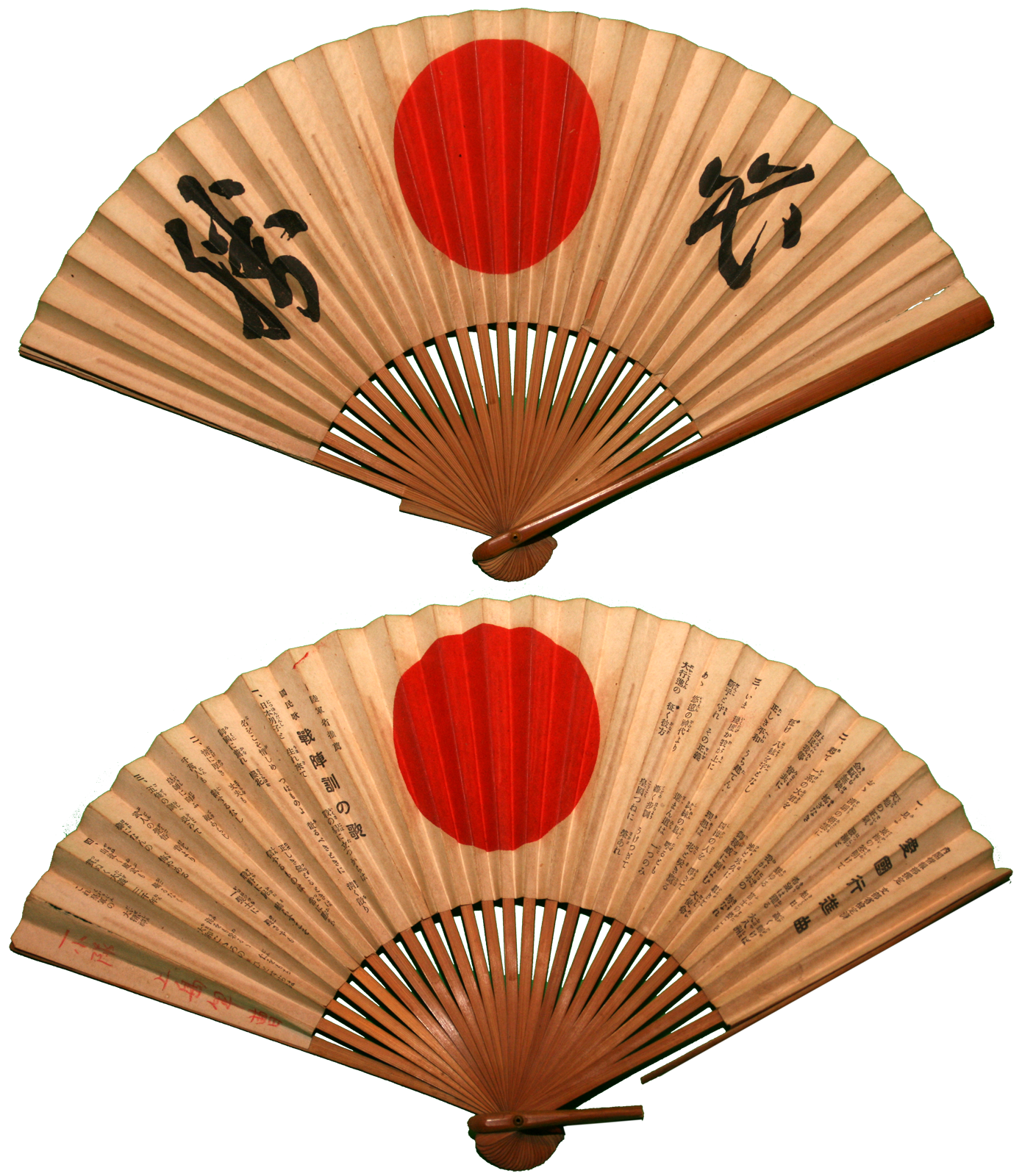 Paper japanese fan asian