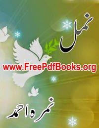 Hud Novel By Nimra Ahmed Pdf