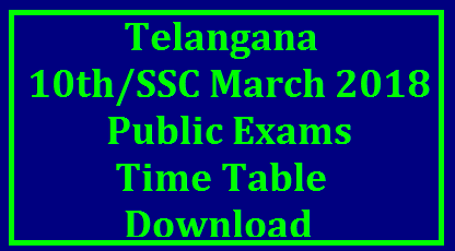 Ts Ssc Timetable   Download Telangana Th Class Exam Time