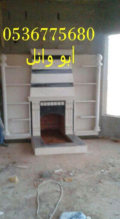 صور مشبات مشبات ديكورات مشبات ديكورات مشبات الرياض مشبات مكة المكرمة ديكورات مشبات المدينة المنورة ديكورات مشبات الشرقية ديكورات م Home Decor Decor Fireplace