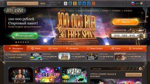 базы данных игроков казино