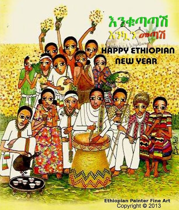 Pin On Ethiopian Culture