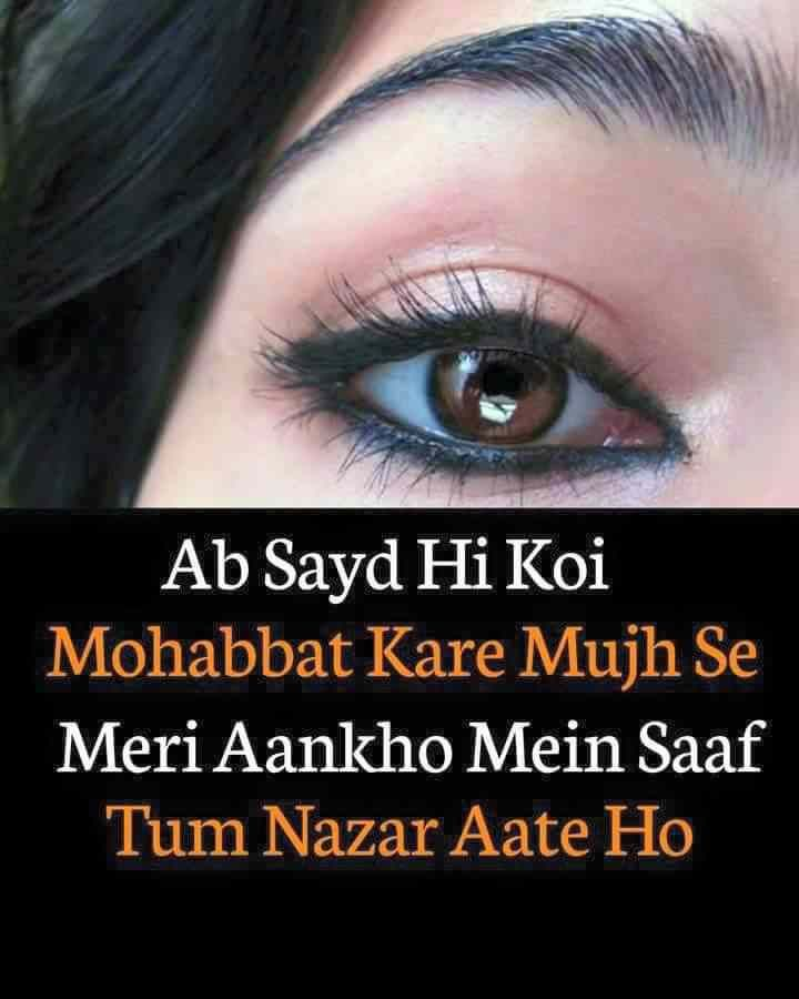 Pin On Killer Eyes