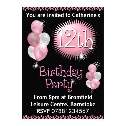 12th Birthday Party Invitation