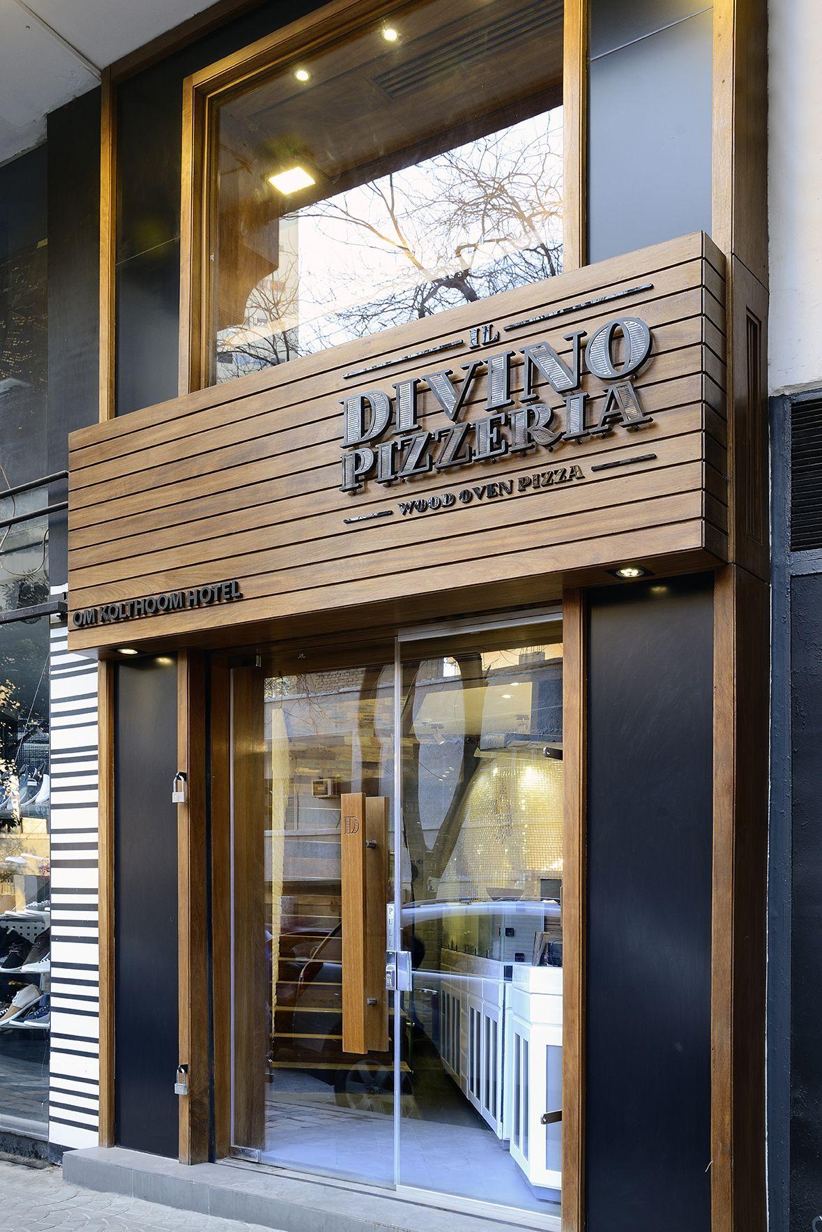Pin by Eklego Design on il Divino Pizzeria Glass