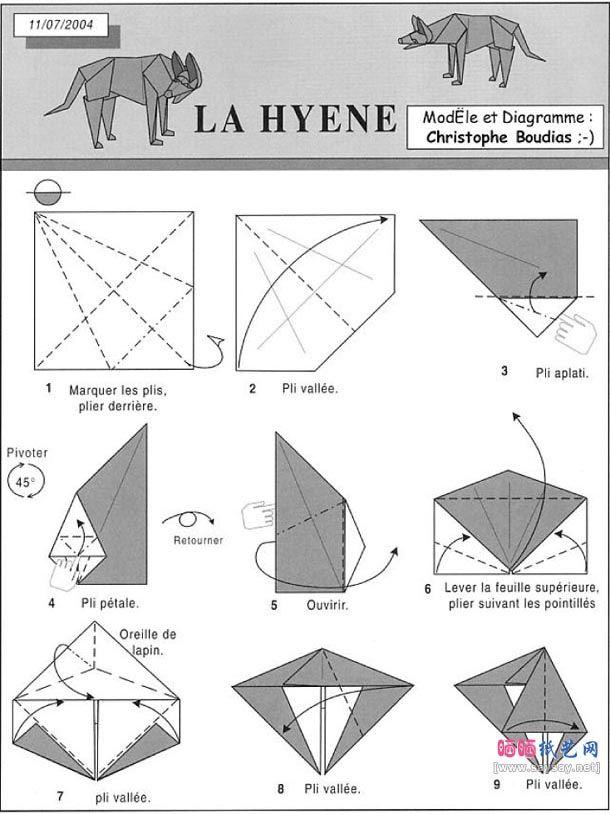 origami tutorial wolf