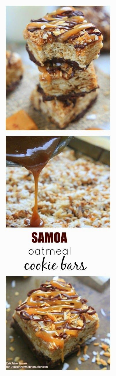 Samoa Oatmeal Cookie Bars - These irresistibly soft and chewy oatmeal cookie bars combine the beloved caramel, chocolate and coconut flavors of the delicious and popular Samoas Girl Scout cookies.