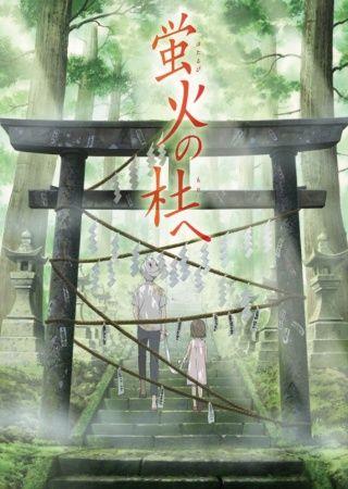 Hotarubi No Mori E Anime Wallpaper Anime Wall Art Anime Films