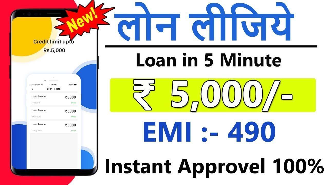 Instant Personal Loan Personal Loan Apply Online India Rupeemax Pers In 2020 Personal Loans Instant Cash Loans Apply Online
