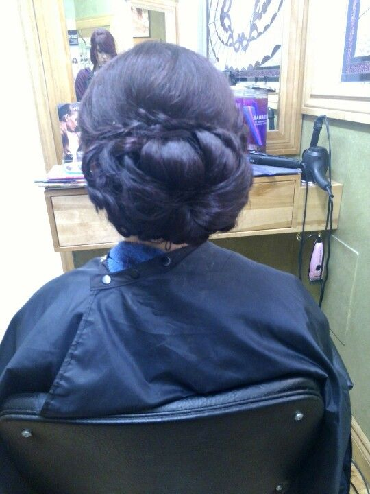 Low bun with side braid