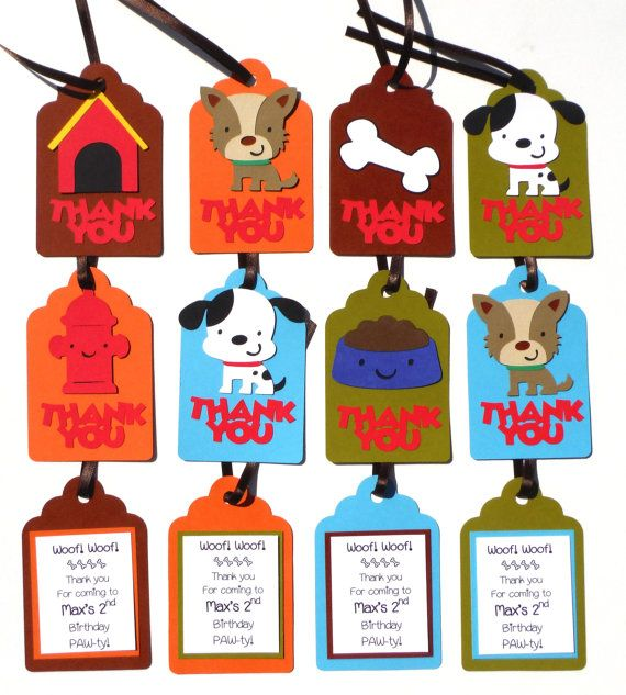 First Birthday Boy Party Loot Bag Single: Puppy Party Themed Thank You Favor Or Loot Bag By