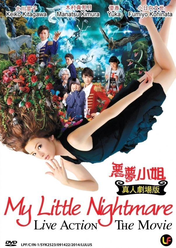 Nana To Kaoru Live Action Movie English Subbed Download Movies. andantes Results vary Spur Tiro receive lucro appear