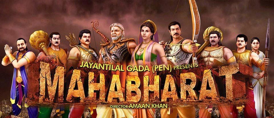 mahabharat star plus all songs download pagalworld