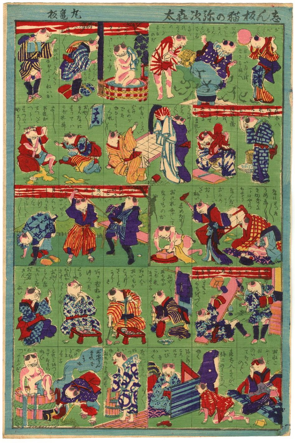 志ん板猫の弥次喜太』 | 京都翼事 | pinterest | 浮世絵、猫、作者
