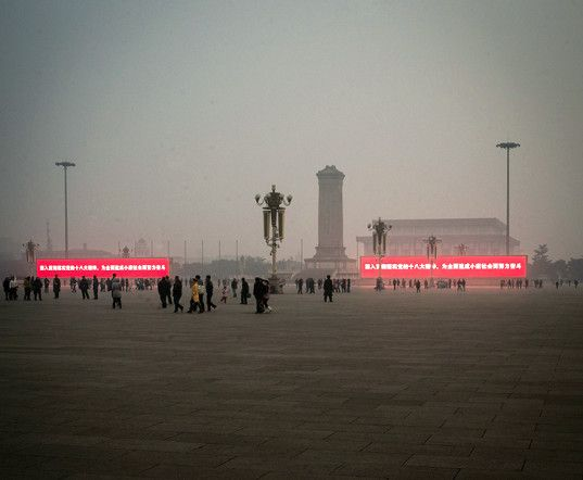 Air Pollution Levels in China Reach 20 Times the Safe Limit for Human Health