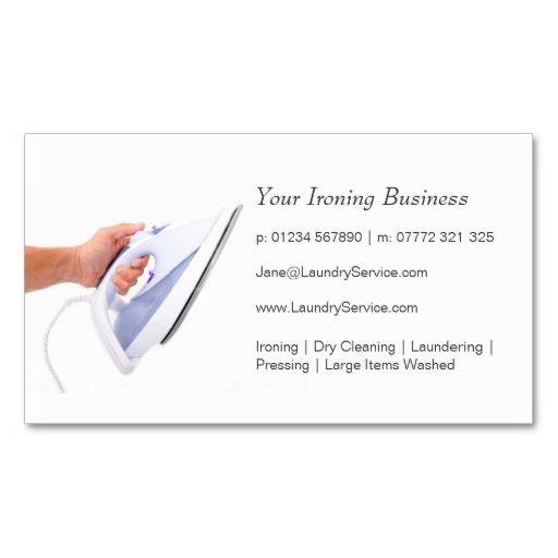Ironing Laundry Service Business Card Zazzle Com Laundry