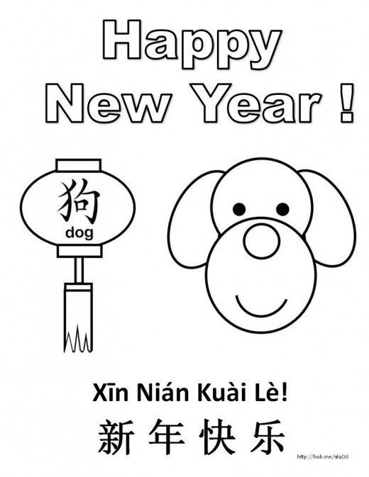 coloring page for year of the dog chinese new year can talk about circles and ovals also about chinese characters and how they are written dogs kids