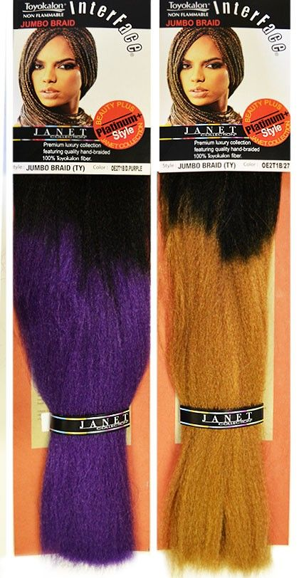 Janet Collection Interface JUMBO BRAID (13 Tone Color) | Ebonyline ...