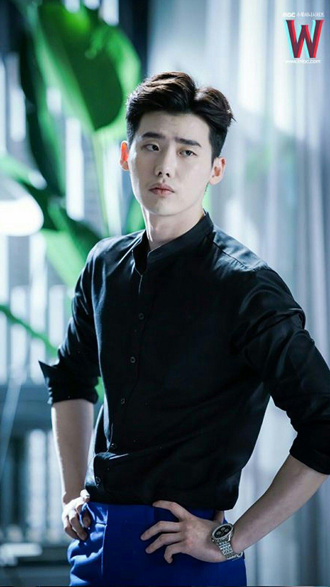 Lee Jong Suk W Two Worlds Lee Jong Suk Lee Jong Lee Jung