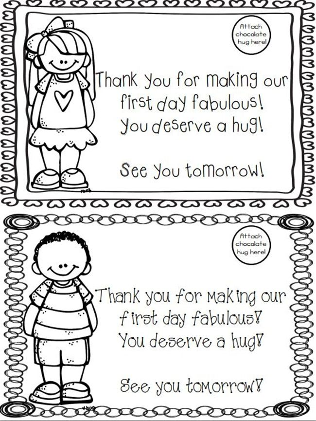 Free Printable First Day of School Award | First days of