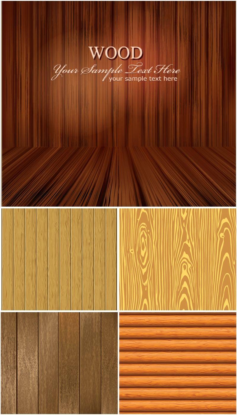 wood-textures-vector.jpg (10×10)  Wood texture, Contemporary