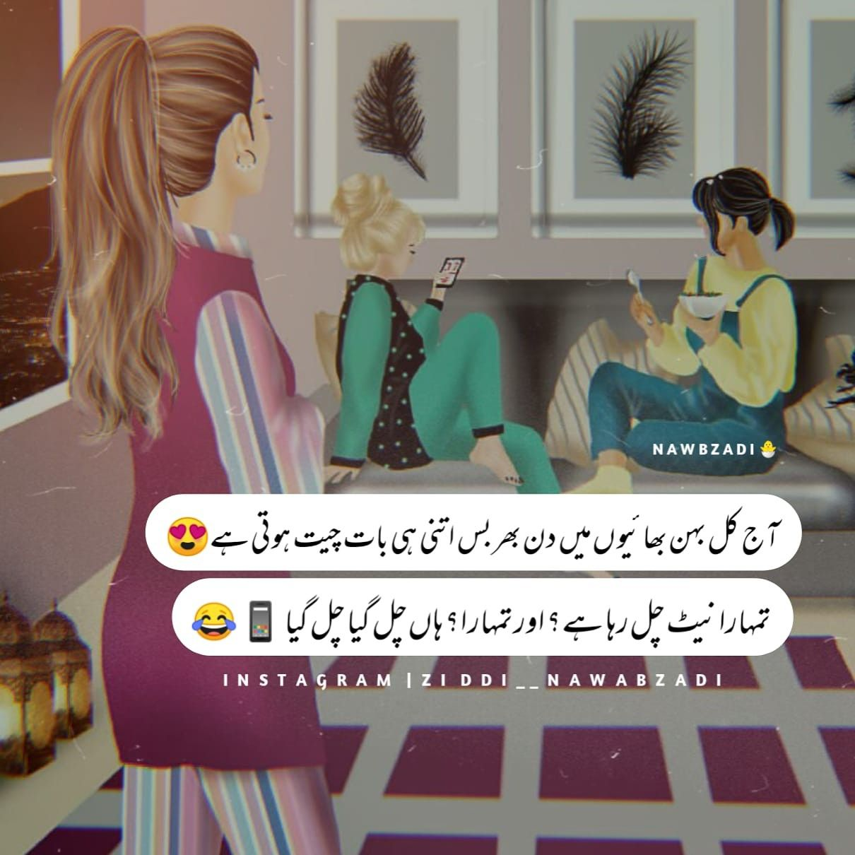 Pin By Ziddi Nawabzadi On Nawabzadi Writes Funny Girl Quotes Cute Funny Quotes Brother Sister Quotes