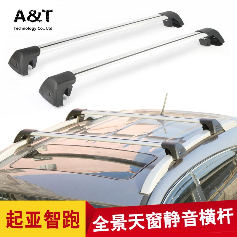 A&T car styling For Kia Sportage R panoramic sunroof