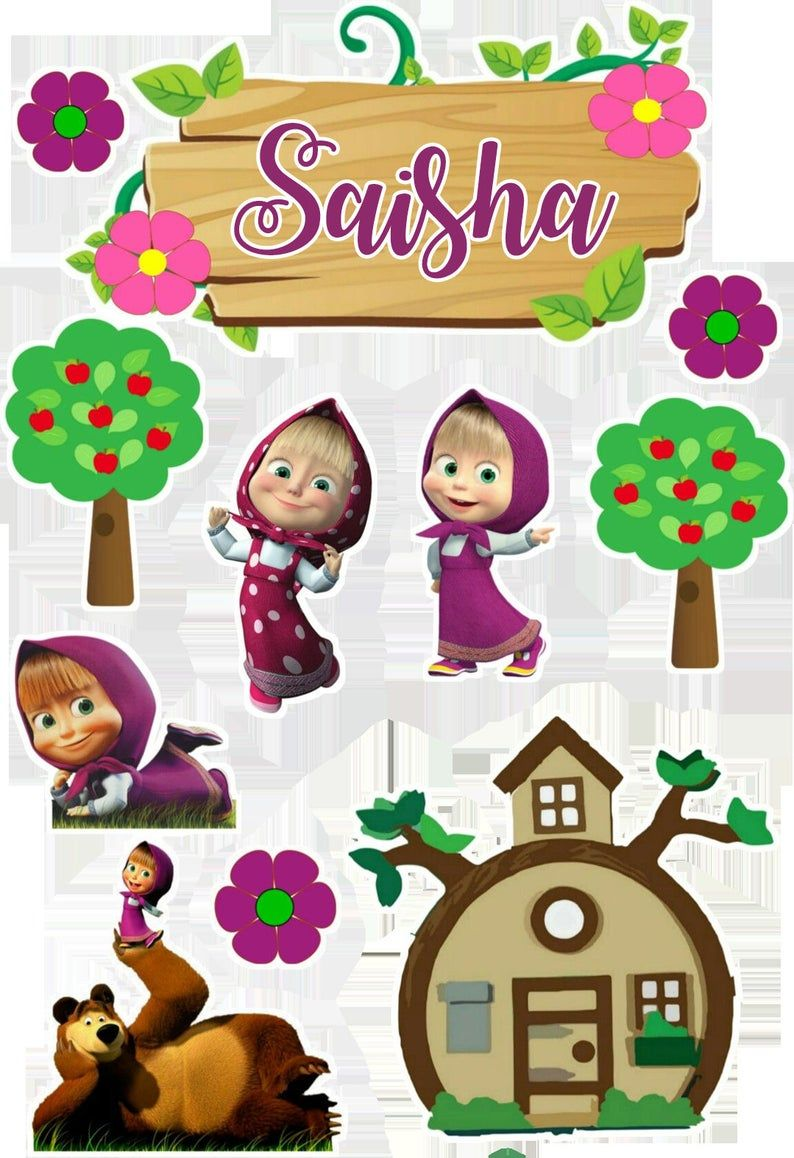 Masha and sasha
