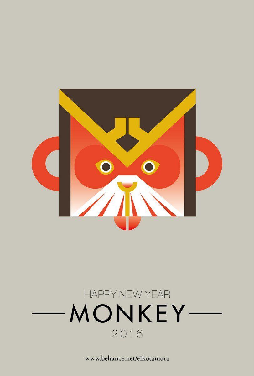Japanese Designer New Year\'s Cards of 2016   Monkey business, Monkey ...