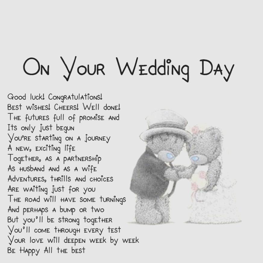 9 Wedding Card Verses In 2020 Love Poems Wedding Wedding Poems Wedding Day Wishes