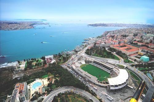 Beşiktaş İnönü Stadı