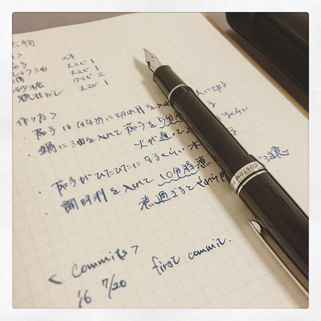 hico_horiuchi家用にヘリテイジ912買ってきた。FAという柔らかいニブなので面白い。あと、煮物の味付けとかを記録するノート作り始めました。