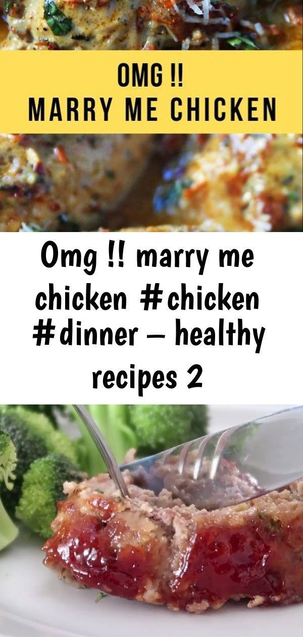 Omg !! marry me chicken #chicken #dinner – healthy recipes 2 #marrymechicken OMG !! Marry Me Chicken #chicken #dinner – Healthy Recipes Simple and delicious, this is truly the best glazed meatloaf recipe ever and a huge family favorite. Tender and flavorful and slathered with the most delicious glaze, it is a keeper! #barbacoa #beef #mexican #crockpot #recipes #marrymechicken Omg !! marry me chicken #chicken #dinner – healthy recipes 2 #marrymechicken OMG !! Marry Me Chicken #chicken #dinn #marrymechicken