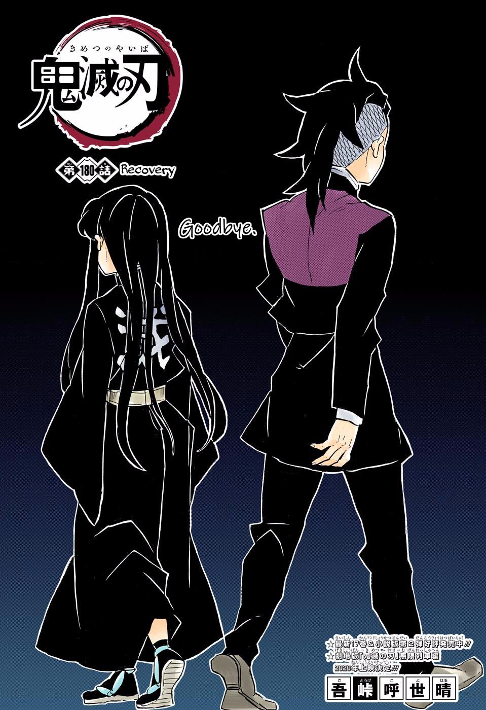 Kimetsu No Yaiba Digital Colored Comics Chapter 180 Slayer Anime Demon Demon