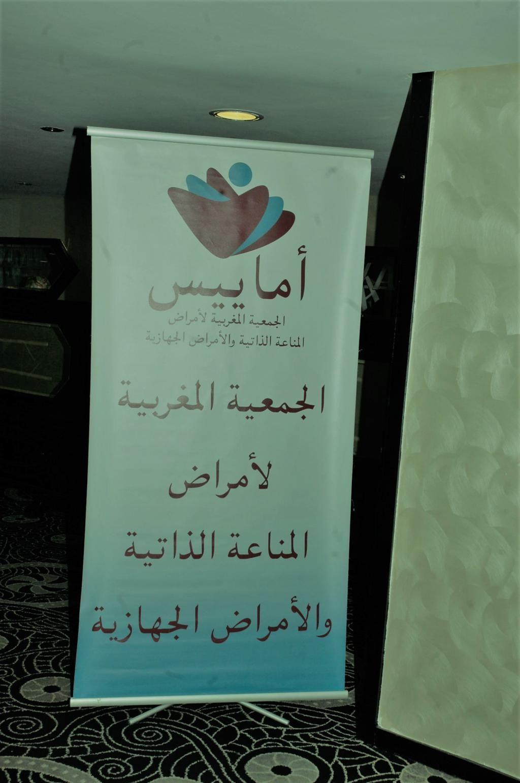 L'Associarion marocaine des maladies auto-immunes et systémiques ...