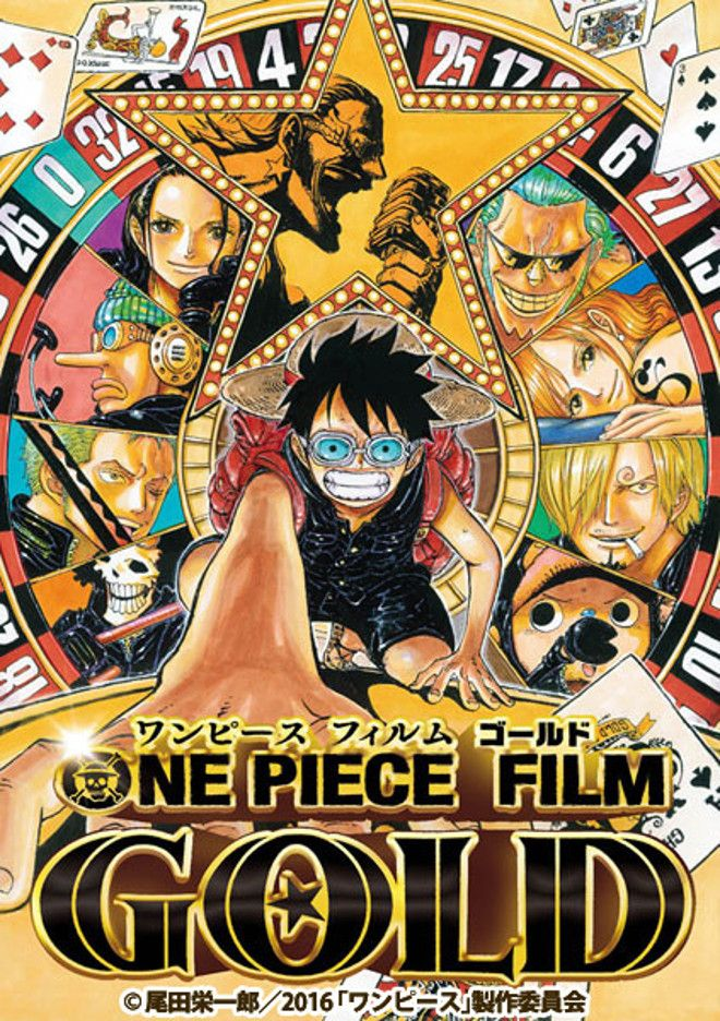 One Piece Gold - zweiter TV-Spot zum Anime Movie veröffentlicht…